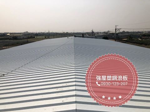 Project Achievement 03-Changhua Zhutang Township-Mushroom Cultivation Farm-Double Layer Hollow PVC Heat Insulation Roofing Panel